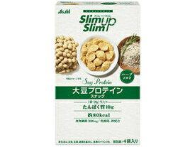 アサヒグループ食品 スリムアップスリム大豆プロテインスナック(ハーブソルト) 4袋