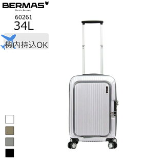 60261FRONTOPENフロントオープンファスナー54スーツケース【34L】(ホワイト)