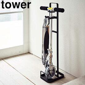 yamazaki tower YAMAZAKI 山崎実業 キャスター ボード&キックスケータースタンド タワー ブラック tower-e