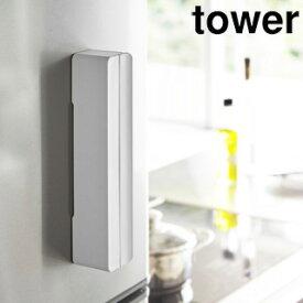 yamazaki tower YAMAZAKI/山崎実業 【tower/タワー】マグネットラップケース S ホワイト tower-k
