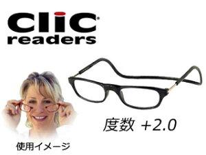 クリックリーダー/clicreaders 老眼鏡クリックリーダー +2.0 レギュラータイプ【カラー:ブラック】
