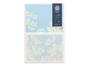 MIDORI/ミドリ レターセット447 透かし窓 花柄 86447006