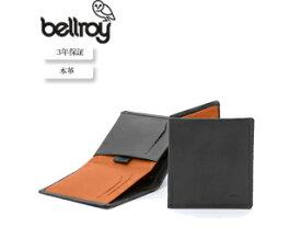 Bellroy/ベルロイ 本革財布■ノートスリーブ 【チャコール】■(BRWNSC) ※天然のレザーを使用しておりますので、多少のシワなどがある場合がございます。予めご了承ください。 財布 スリム 二つ折り 名刺 カード 小銭 お札