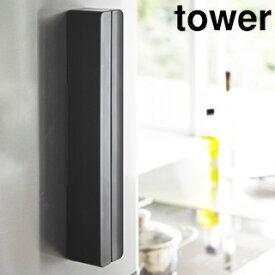 yamazaki tower YAMAZAKI/山崎実業 【tower/タワー】マグネットラップケース L ブラック tower-k