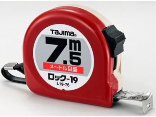 【Tajima】ロック19−75メートル目盛ブリスター/L19-75BL