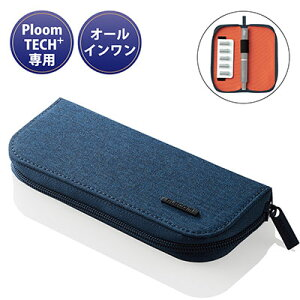 ELECOM/エレコム プルームテック プラス ケース ポーチ 1本 オールインワン ブルー ET-PTPAP2BU