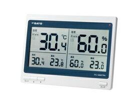 skSATO/佐藤計量器製作所 デジタル温湿度計 1074-00