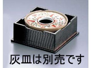 千筋溜塗箱/T05−42