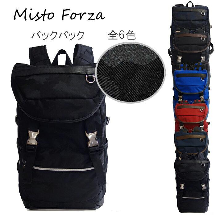 Misto Forza/ミストフォルツァ FMI05C メンズ フラップ リュック バックパック (ブラック/迷彩) ロワード メンズ カジュアル 大人 タブレット 収納