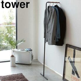 yamazaki tower YAMAZAKI/山崎実業 【tower/タワー】スリムコートハンガー ブラック (7551) tower-l