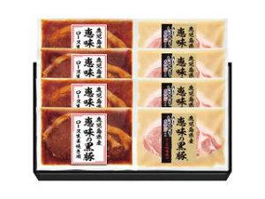 鹿児島県産恵味の黒豚 ロース味噌漬・生姜焼き用セット AMS−BP50