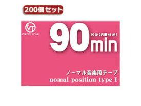 VERTEX 【200個セット】 VERTEX カセットテープ90分(片面45分)インデックスカード付 VC-90X200
