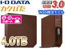 I・O DATA/アイ・オー・データ 【Web限定モデル】USB3.0対応外付けハードディスク 4TB EX-HD4ELBR Chocolat/ショコラ 【We...