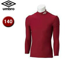 UMBRO/アンブロ UAS9300J JR L/Sコンプレッションシャツ 【140】 (Dレッド)