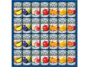 カゴメ カゴメ 100%フルーツジュースギフト FB−30N