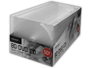 HIDISC/ハイディスク CD/DVD/BD 1枚収納 5mmスリムケース 50枚 ML-CD05S50PCR
