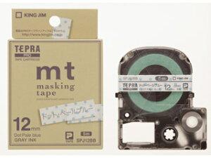 テプラ PRO用テープカートリッジ マスキングテープ「mt」ラベル ドット・ペールブルー SPJ12BB [グレー文字 12mm×5m]