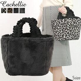 Cachellie/カシェリエ レディース フリルハンドルファートートバッグ (グレー/Sサイズ)