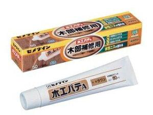 CEMEDINE/セメダイン 木工パテA (ラワン) 50ml HC-150