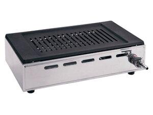 焼き肉 焼肉コンロ こんろ ガスコンロ 卓上コンロ 焼肉コンロ 焼物器 ロースター 焼肉プレート 焼肉テーブル ヤマキン 焼肉ロースター Y-18T 王者 12・13A