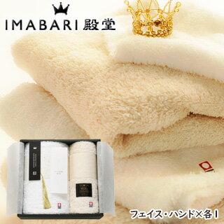 IMABARI殿堂〜天然水仕上げ〜日本製愛媛今治タオルセット