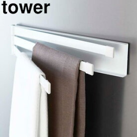 yamazaki tower YAMAZAKI 山崎実業 【tower/タワー】マグネット布巾ハンガー ホワイト (2456) tower-k
