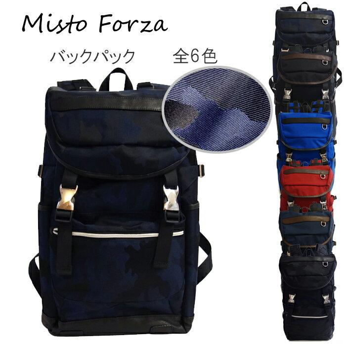 Misto Forza/ミストフォルツァ FMI05C メンズ フラップ リュック バックパック (ネイビー/迷彩) ロワード メンズ カジュアル 大人 タブレット 収納