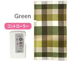 KODEN/広電 CWN147-GC 電気ひざかけ毛布 140タイプ グリーン【約140×82cm】