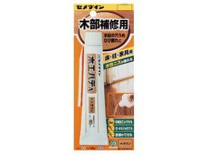 【在庫限り】 CEMEDINE/セメダイン 木工パテA P-50G ラワン