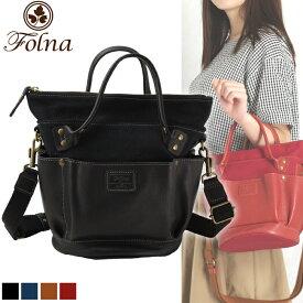 Folna/フォルナ レディース 牛本革×キャンバスバケツ型2wayバッグ (ブラック 10)