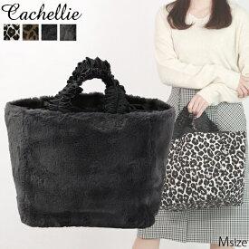 Cachellie/カシェリエ レディース フリルハンドルファートートバッグ (グレー/Mサイズ)