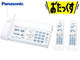 Panasonic/パナソニック パーソナルファックス(子機2台付き)ホワイト KX-PD515DW-W