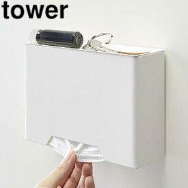 yamazaki tower 山崎実業 マグネットマスクホルダー タワー ホワイト tower-e