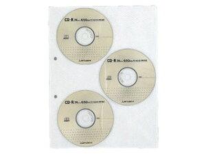 KOKUYO/コクヨ EDBーA275 CDバインダー(ハーディック)専用リフィル6枚収