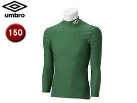 UMBRO/アンブロ UAS9300J JR L/Sコンプレッションシャツ 【150】 (KLY)