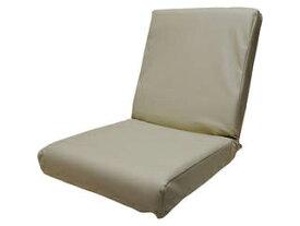 低反発レザー座椅子 アイボリー DS3L IV
