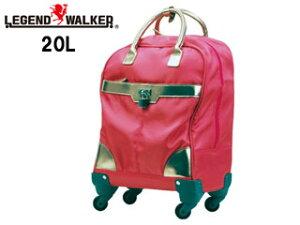 T&S/ティーアンドエス 4041-37 スーツケース [ソフトケース] 【20L】(ピンク) お届けにお時間がかかる場合がございます。/トラベル/旅行/海外/国内/小さめ/コンパクト