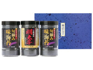 有明海産 明太子風味&熊本有明海産 旬摘み味海苔セット YOT-15
