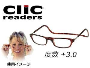 クリックリーダー/clicreaders 老眼鏡クリックリーダー +3.0 レギュラータイプ【カラー:ブラウン】