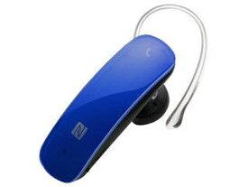 BUFFALO/バッファロー Bluetooth4.0対応 ヘッドセット NFC対応モデル ブルー BSHSBE33BL