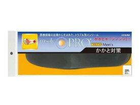 インソールプロ メンズキングサイズ かかと対策 【XL】(27.5〜28.5cm)