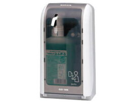 SARAYA/サラヤ ノータッチ式ディスペンサー GUD-1000-PHJ 本体 41962 ※電池、薬液ボトル、トレーは別売