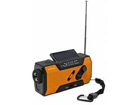 WINTECH/廣華物産 DR-201CWPOR(オレンジ) 防滴手回し充電ラジオライト(限定色)