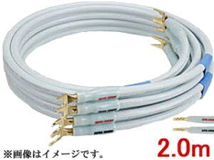 SUPRA/スープラ Sword M6 B/Y(バナナ/Yラグ) 2.0m(ペア)