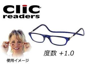 クリックリーダー/clicreaders 老眼鏡クリックリーダー +1.0 レギュラータイプ【カラー:ブルー】