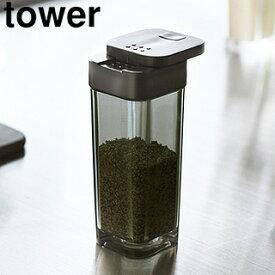 yamazaki tower YAMAZAKI/山崎実業 【tower/タワー】スパイスボトル ブラック (2864) tower-k
