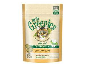 MARS/マースジャパンリミテッド グリニーズ 猫用 ローストチキン味 70g