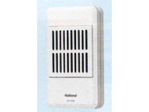 Panasonic/パナソニック EC710K(100S・シングル・埋め込み式)
