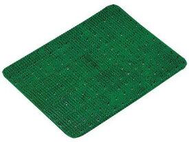 人工芝(肉芝)R−2 大 緑 280×390
