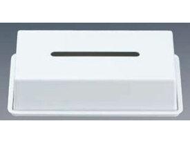 THREELINE/スリーライン メラミン ティッシュボックス(S)/HW304MI・HW304FI